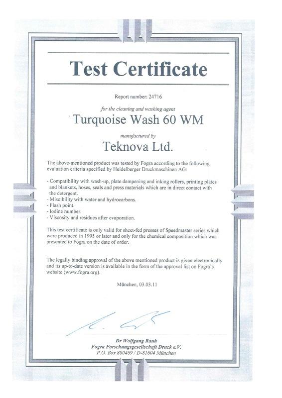 https://www.teknova.com.tr/wp-content/uploads/2020/11/FOGRA-Certificate-Turquoise60WM.jpg